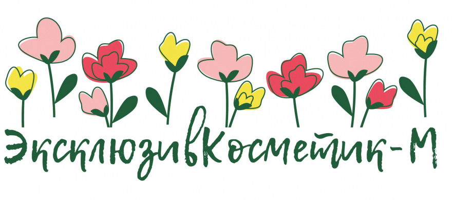 ЭКСКЛЮЗИВКОСМЕТИК-М