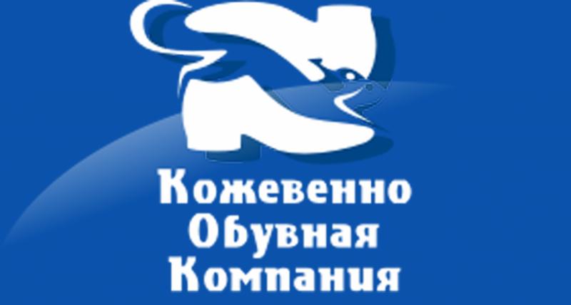 ООО Кожевенно Обувная Компания