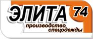 ООО Элита74