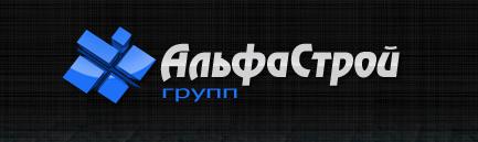 ООО АльфаСтрой групп