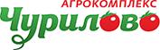 ООО Агрокомплекс Чурилово