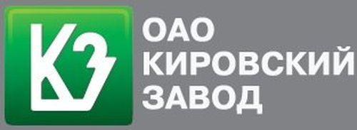ОАО Кировский завод