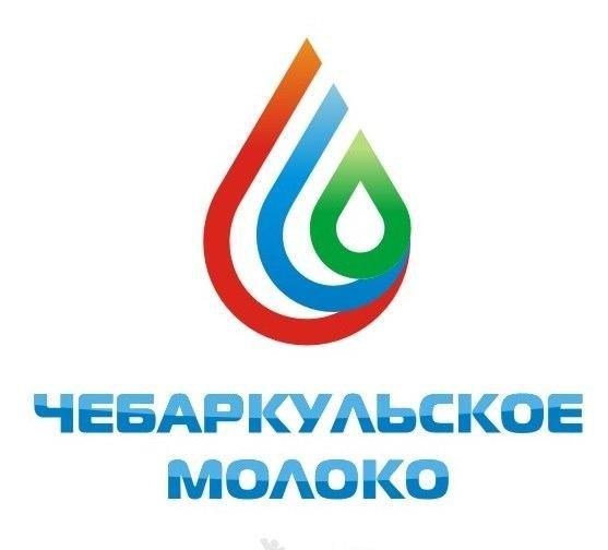ОАО Чебаркульский молочный завод