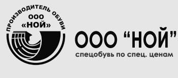 ООО НОЙ