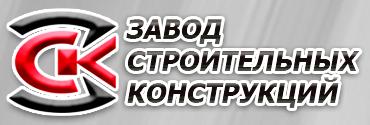 ООО Промизделия
