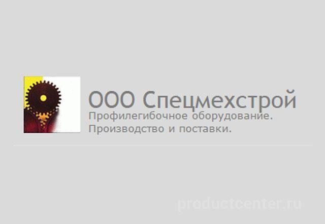 ООО Спецмехстрой
