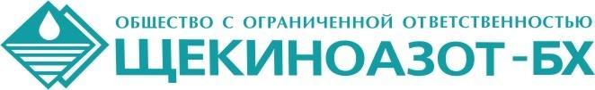 ООО Щекиноазот-БХ