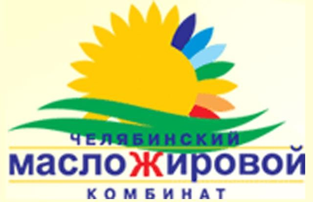 ООО Челябинский масложировой комбинат