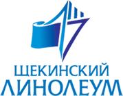 ООО Щекинский линолеум