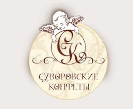 ООО КП Суворовские Конфеты