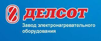 Завод электронагревательного оборудования Делсот