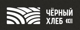 ООО Чёрный хлеб