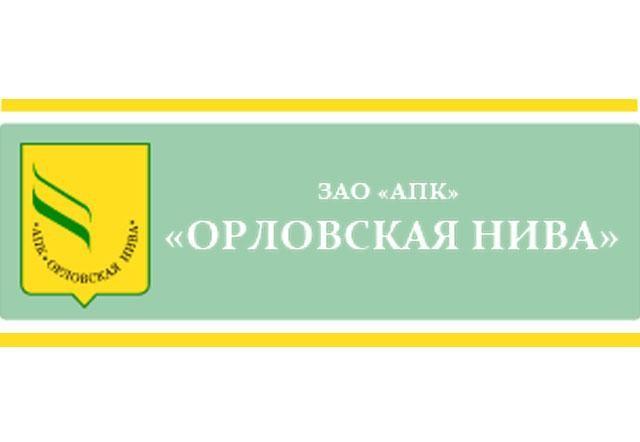 АО АПК Орловская Нива