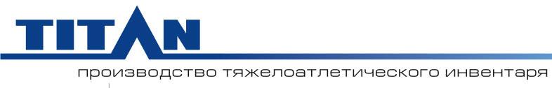 Производственная компания ТИТАН