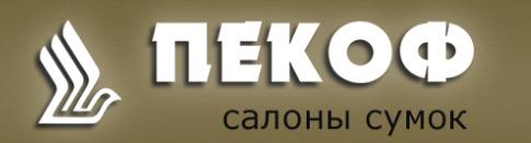 ЗАО ПКФ «Пекоф»