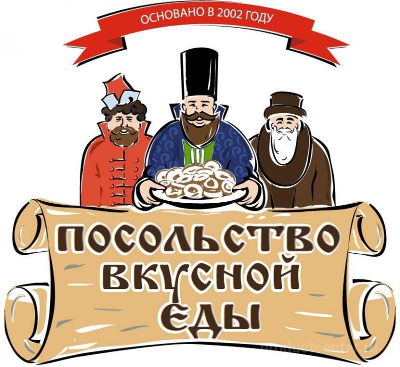 ООО ТД Посольство Вкусной Еды