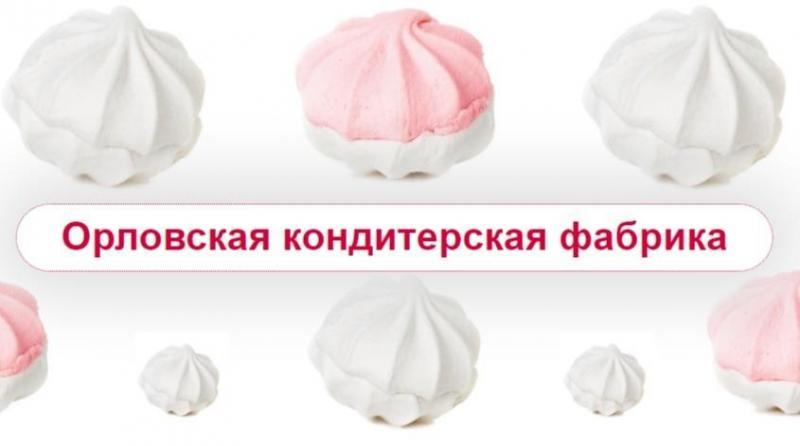 ООО Кондитерская фабрика