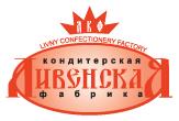 ООО Ливенская кондитерская фабрика