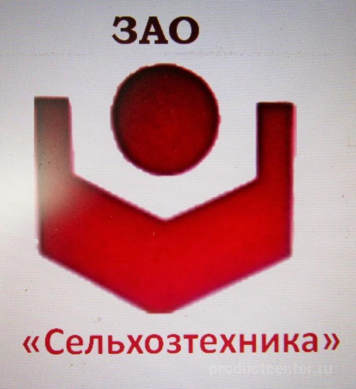 ЗАО Сельхозтехника