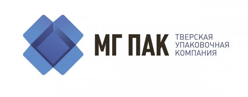 ООО  Тверская упаковочная компания МГ ПАК