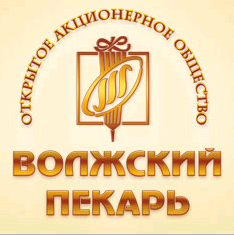 ОАО Волжский пекарь