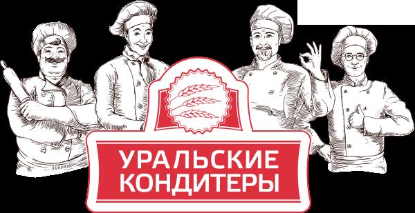 Кондитерская компания Уральские кондитеры