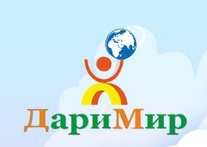 ООО ПК ДАРИМИР ПРОМТЕКС