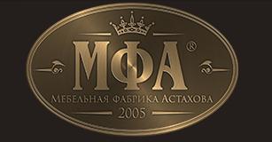 Мебельная фабрика Астахова «МФА»