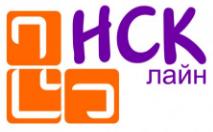 ООО НСК Лайн