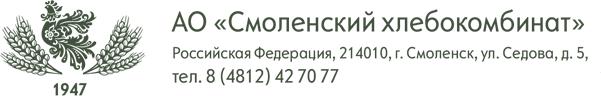 АО Смоленский хлебокомбинат