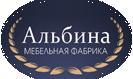 Мебельная фабрика «Альбина»