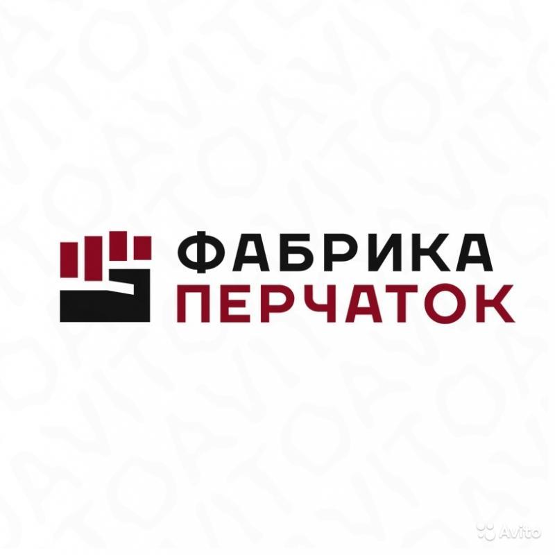 ООО «Фабрика»
