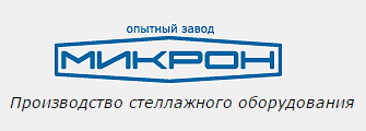 ЗАО ОЗ МИКРОН