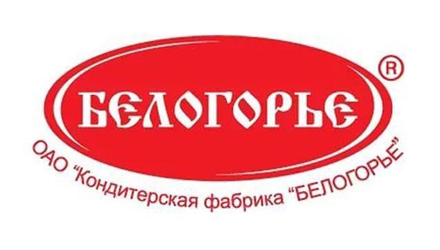ОАО КФ БЕЛОГОРЬЕ