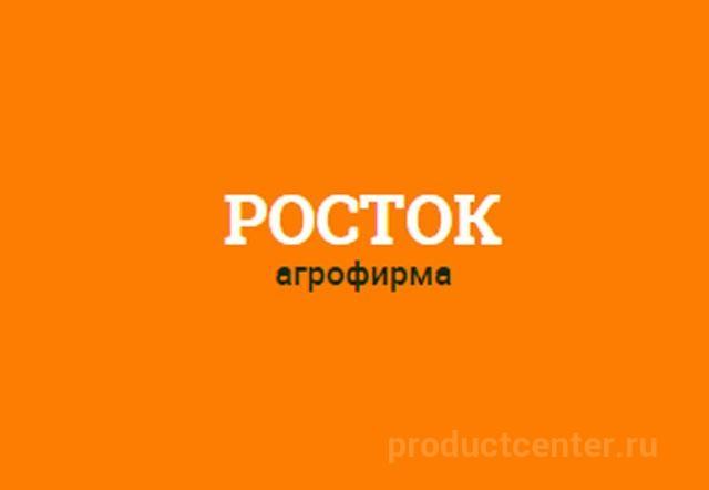 ООО РОСТОК