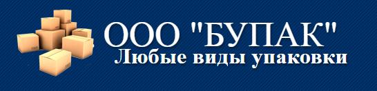 ООО БУПАК
