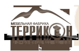 ООО Фабрика корпусной мебели «Террикон»