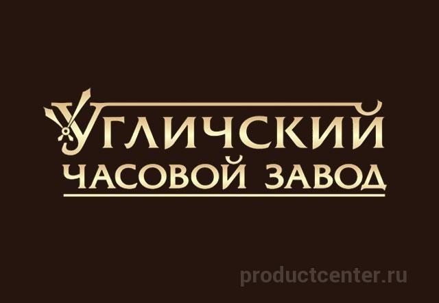 ООО УГЛИЧСКИЙ ЧАСОВОЙ ЗАВОД ЗВЕЗДА