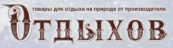 ООО КОМПАНИЯ ПРОМЭКС