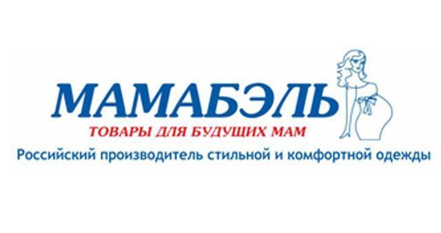 Компания МамаБэль