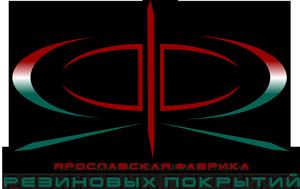 ООО ЯРОСЛАВСКАЯ ФАБРИКА РЕЗИНОВЫХ ПОКРЫТИЙ МАСТЕРФАЙБР