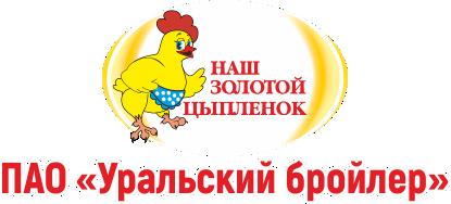 просто картинка наш золотой цыпленок пропускает жару летом
