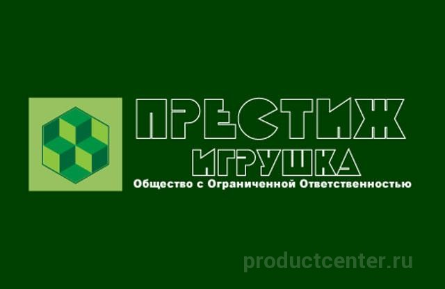 ООО ПРЕСТИЖ-ИГРУШКА