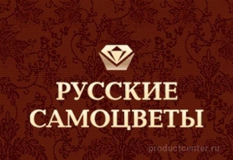 ООО ИЮЗ РУССКИЕ САМОЦВЕТЫ