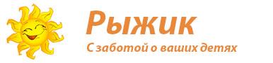 Швейная компания ООО Рыжик