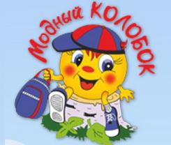 Производитель трикотажных изделий ООО Колобок