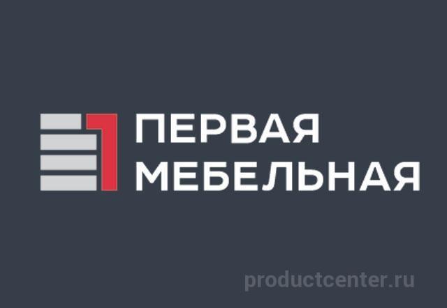 ООО ПЕРВАЯ МЕБЕЛЬНАЯ ФАБРИКА — АЛНО