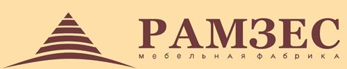 ООО Мебельная фабрика Рамзес