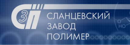 ОАО ПОЛИМЕР