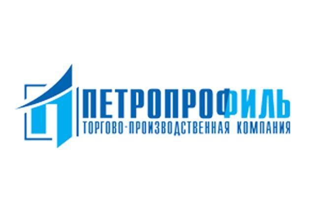 ООО ПЕТРОПРОФИЛЬ ЛЮКС